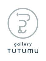 Gallery TUTUMU ギャラリーつつむ・旧正野薬店包装場