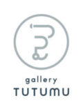 Gallery TUTUMU ギャラリーつつむ・旧正野薬店包装場